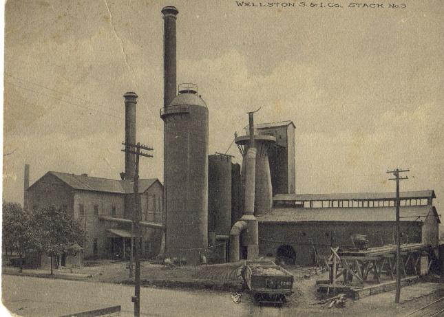 Wellston Ohio City Building